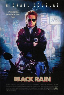 That film is much better on mute! – Black Rain (1989)